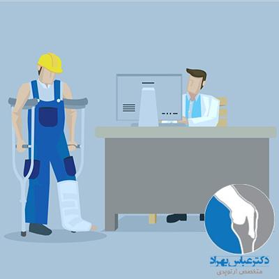 بهترین متخصص ارتوپد و جراح استخوان در تهران