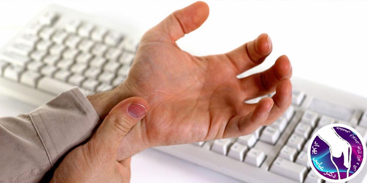سندروم دست بی قرار چیست