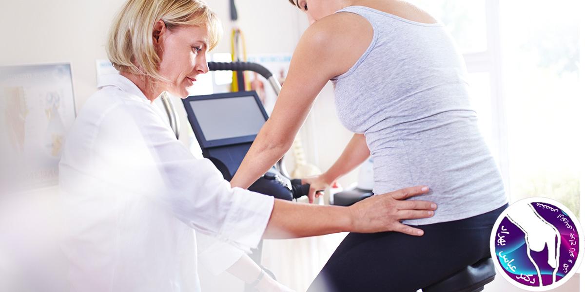 انواع شکستگی لگن و نحوه درمان آن را بیشتر بشناسید